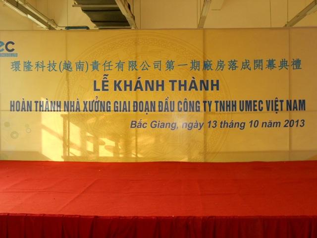 Khanh thanh hoan thanh nha xuong giai doan dau Cong ty TNHH UMEC Viet Nam